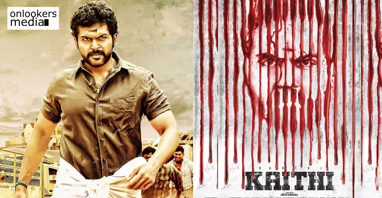 Kaithi,Kaithi new movie,Kaithi first look poster,karthi's new movie,karthi's new movie Kaithi,karthi's Kaithi first look poster,tamil actor karthi,actor karthi's new movie,karthi's new movie poster