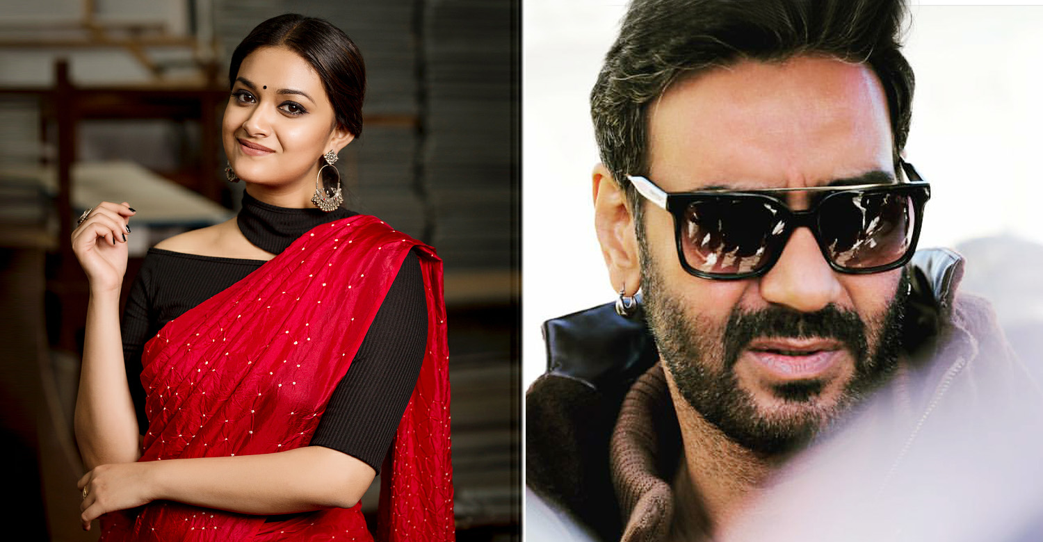 keerthy suresh,keerthy suresh's latest news,keerthy suresh's updates,keerthy suresh's news,keerthy suresh's debut hindi movie,keerthy suresh's new hindi movie,actress keerthy suresh's hindi movie,bollywood actor ajay devgn,actor ajay devgn,keerthy suresh's stills,ajay devgn stills,keerthy suresh ajay devgn latest news,keerthy suresh in ajay devgn movie