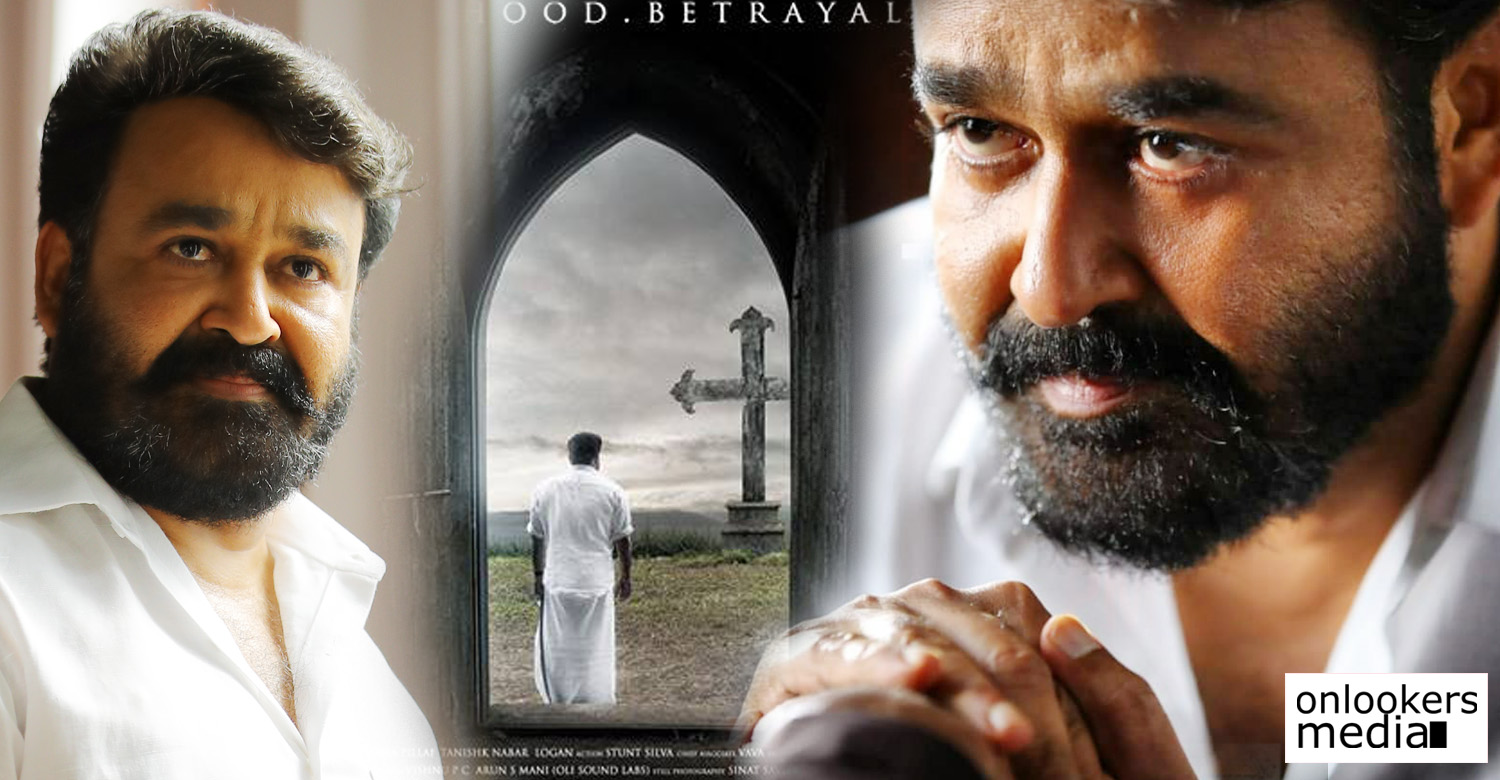 lucifer,lucifer trailer release date,lucifer online trailer launch,mohanlal,prithviraj,actor prithviraj,prithviraj sukumaran,lucifer movie poster,lucifer malayalam movie,lucifer malayalam movie trailer release date,mohanlal in lucifer,mohanlal's lucifer movie stills,mohanlal's mass stills from lucifer