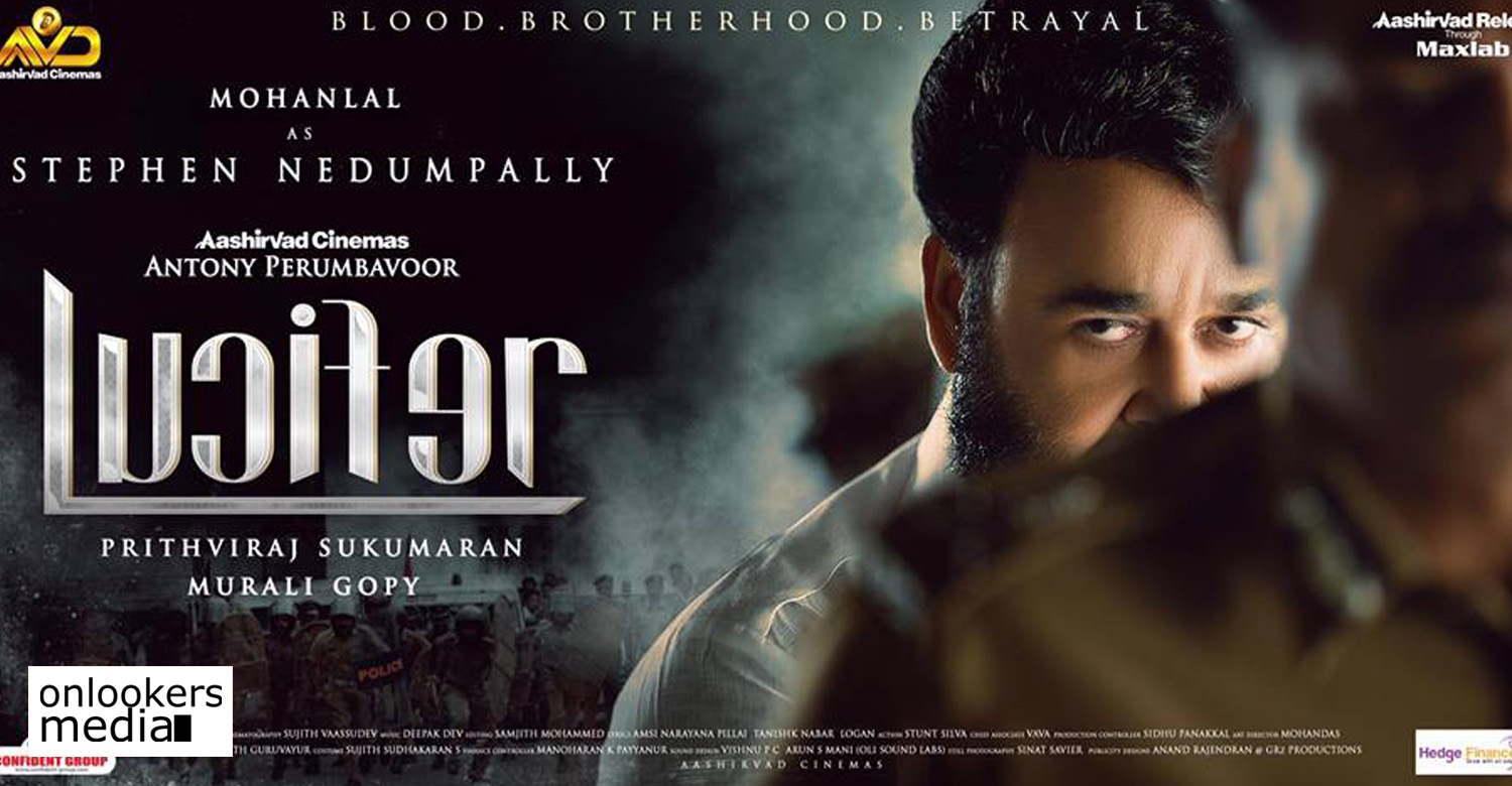 lucifer,lucifer mohanlal's character poster,mohanlal,mohanlal in lucifer,lucifer movie updates,lucifer movie news,lalettan in lucifer,stephen nedumpally,prithviraj,lucifer movie poster