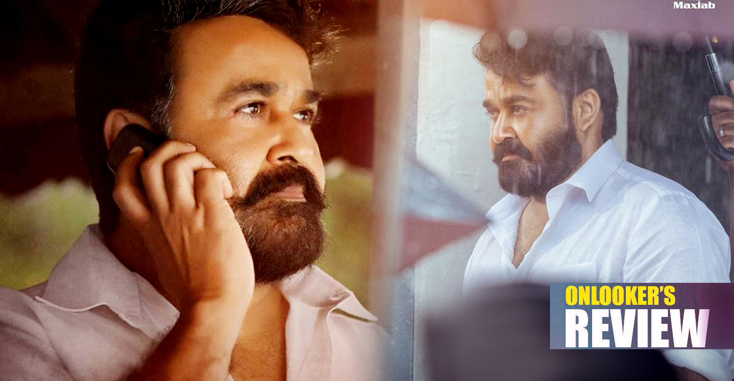 lucifer review,lucifer malayalam movie review,lucifer kerala box office report,lucifer hit or flop,mohanlal,mohanlal's lucifer review,prithviraj,prithviraj's lucifer review,mohanlal prithviraj lucifer review,manju warrier,tovino thomas,tovino thomas new movie,vivek oberoi,prithviraj debut directional,lucifer malayalam movie poster,mohanlal in lucifer,lucifer movie stills,lucifer malayalam movie stills photos