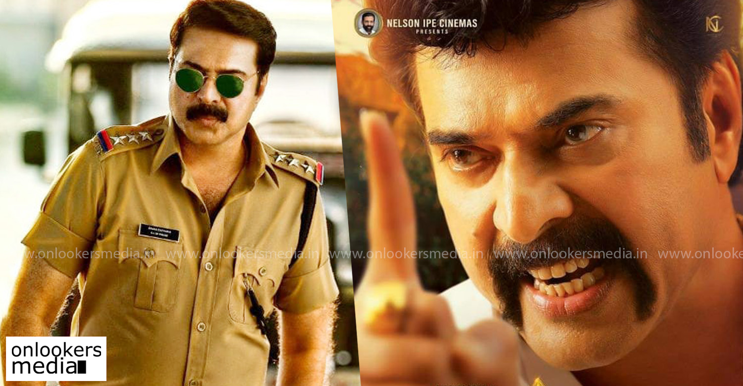 unda movie,unda the film,unda movie updates,unda movie news,unda mammootty movie,mammootty's new movie,mammootty in unda and madura raja,unda teaser release,unda mammootty movie teaser release,megastar mammootty,madura raja,khalid rahman,unda malayalam movie,unda teaser release news
