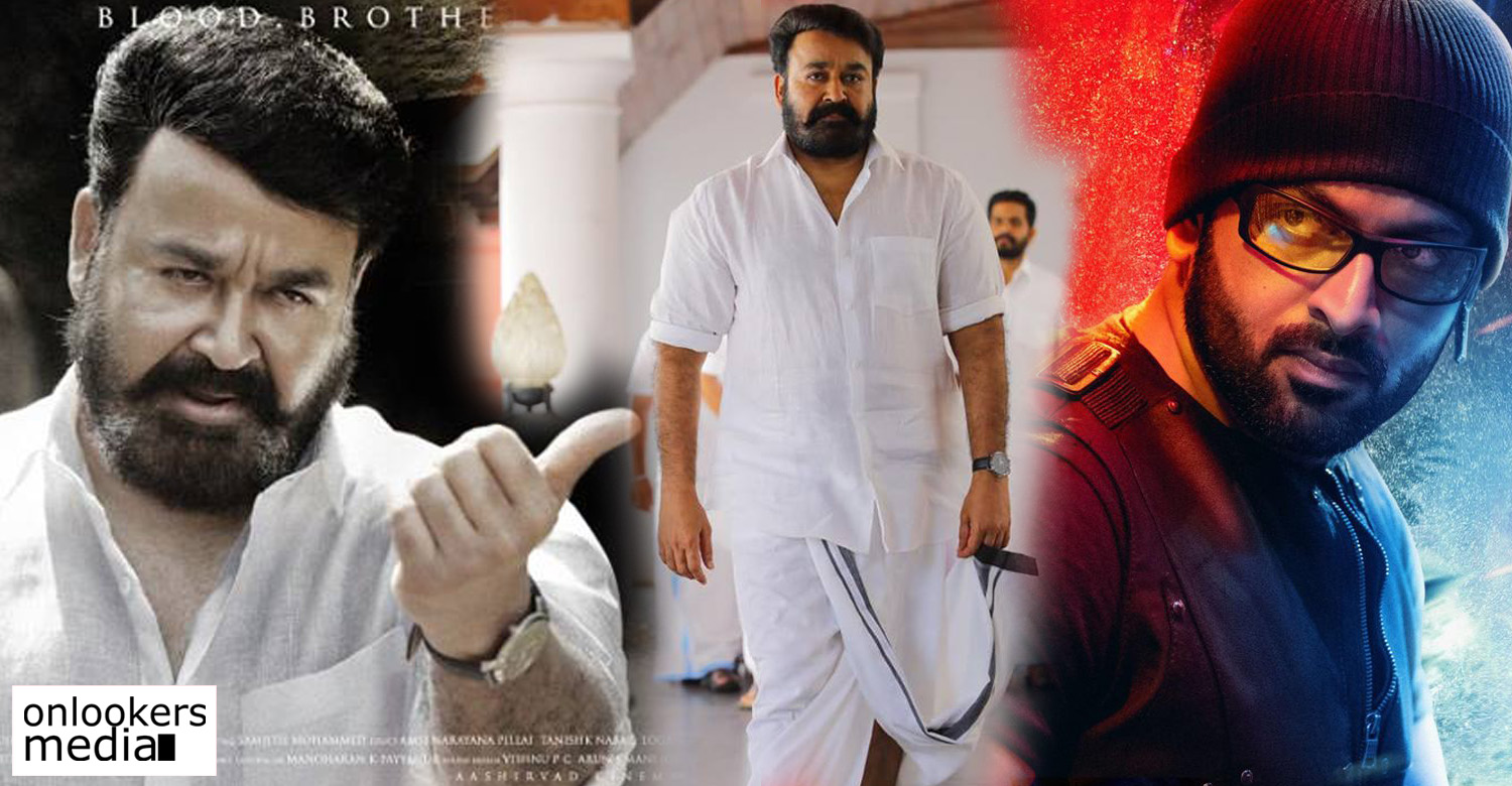 Lucifer,Lucifer new malayalam movie,Lucifer worldwide release,Lucifer worldwide release theatre count,mohanlal,prithviraj,lucifer movie news,lucifer movie updates,lucifer malayalam movie worldwide release,lucifer malayalam movie poster,lucifer poster,lucifer stills,lucifer malayalam movie stills,prithviraj and mohanlal in lucifer,prithviraj mohanlal stills from lucifer movie