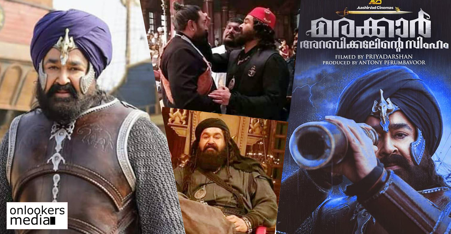 mohanlal,marakkar movie,kunjali marakkar,marakkar movie news,marakkar movie updates,lalettan's latest news,marakkar movie mohanlal's latest news,marakkar movie poster,priyadarshan,mohanlal news,mohanlal's movie news