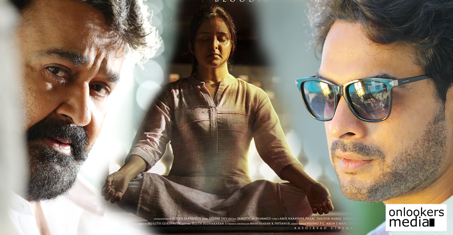 manju warrier,lucifer malayalam movie,manju warrier in lucifer,lucifer movie manju warrier's character,manju warrier's stills from lucifer,ucifer movie poster,lucifer movie stills,tovino thomas,mohanlal,prithviraj