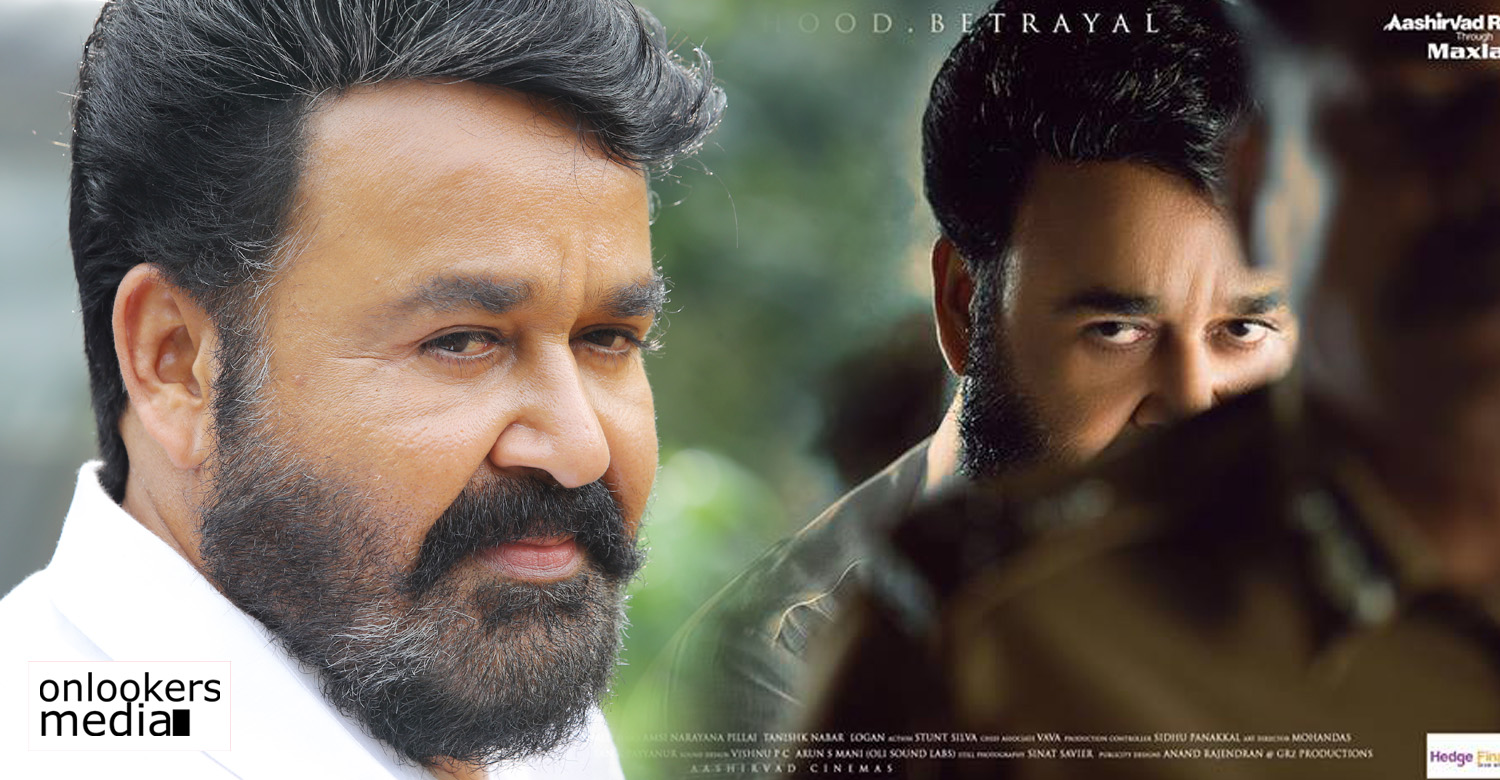 lucifer,lucifer malayalam movie,lucifer movie updates,lucifer release,lucifer movie poster,mohalal,mohanlal in lucifer,lucifer movie stills,p rithviraj,mohanlal prithviraj movie,mohanalal's lucifer release,lucifer worldwide release,mohanlal's lucifer worldwide release