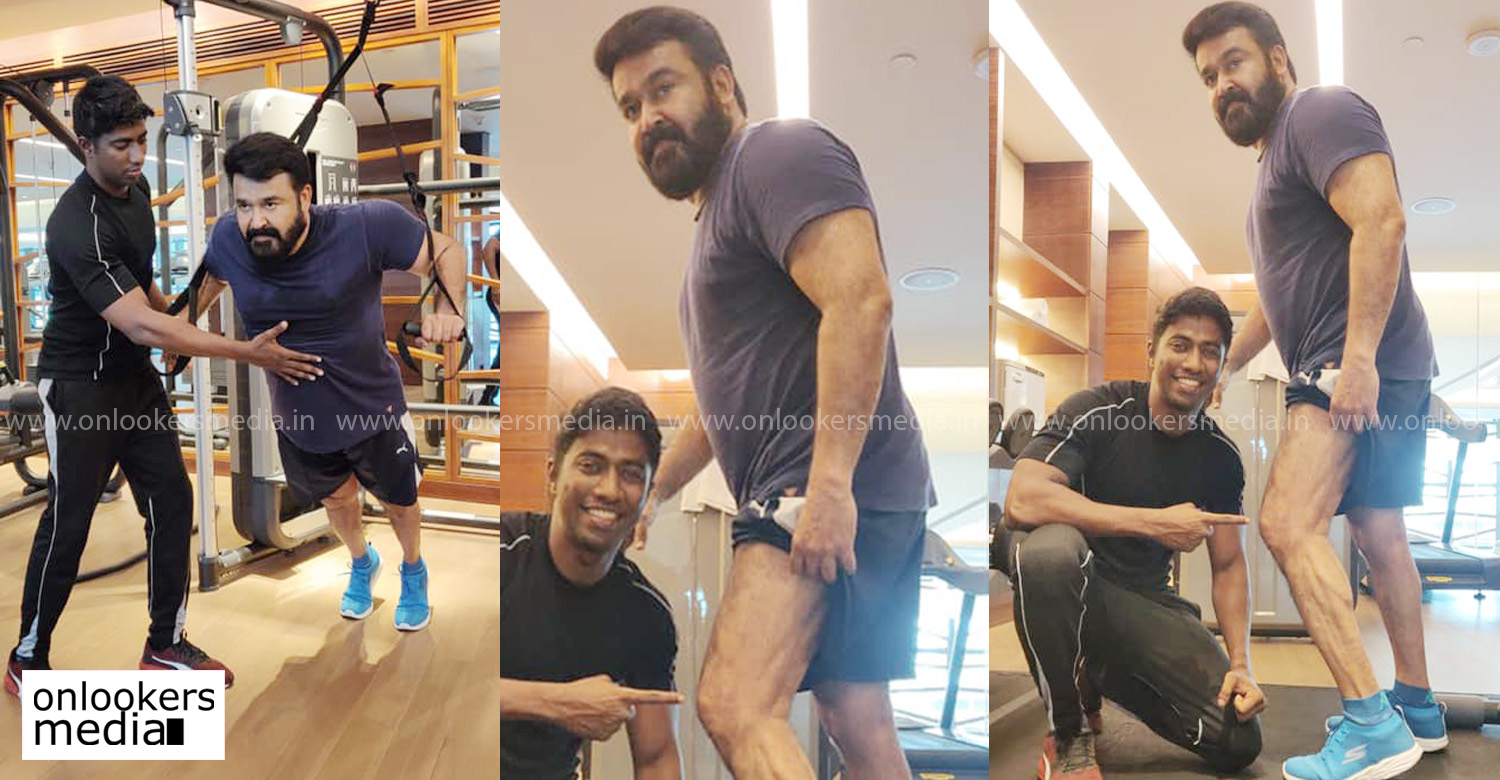 mohanlal,lalettan,mohanlal's latest workout stills,mohanlal's new workout images,lalettan's workout images,lalettan's workout photos,mohanlal's news,mohanlal's updates,lalettan's news,lalettan's latest workout images,lalettan workout,mohanlal's workout