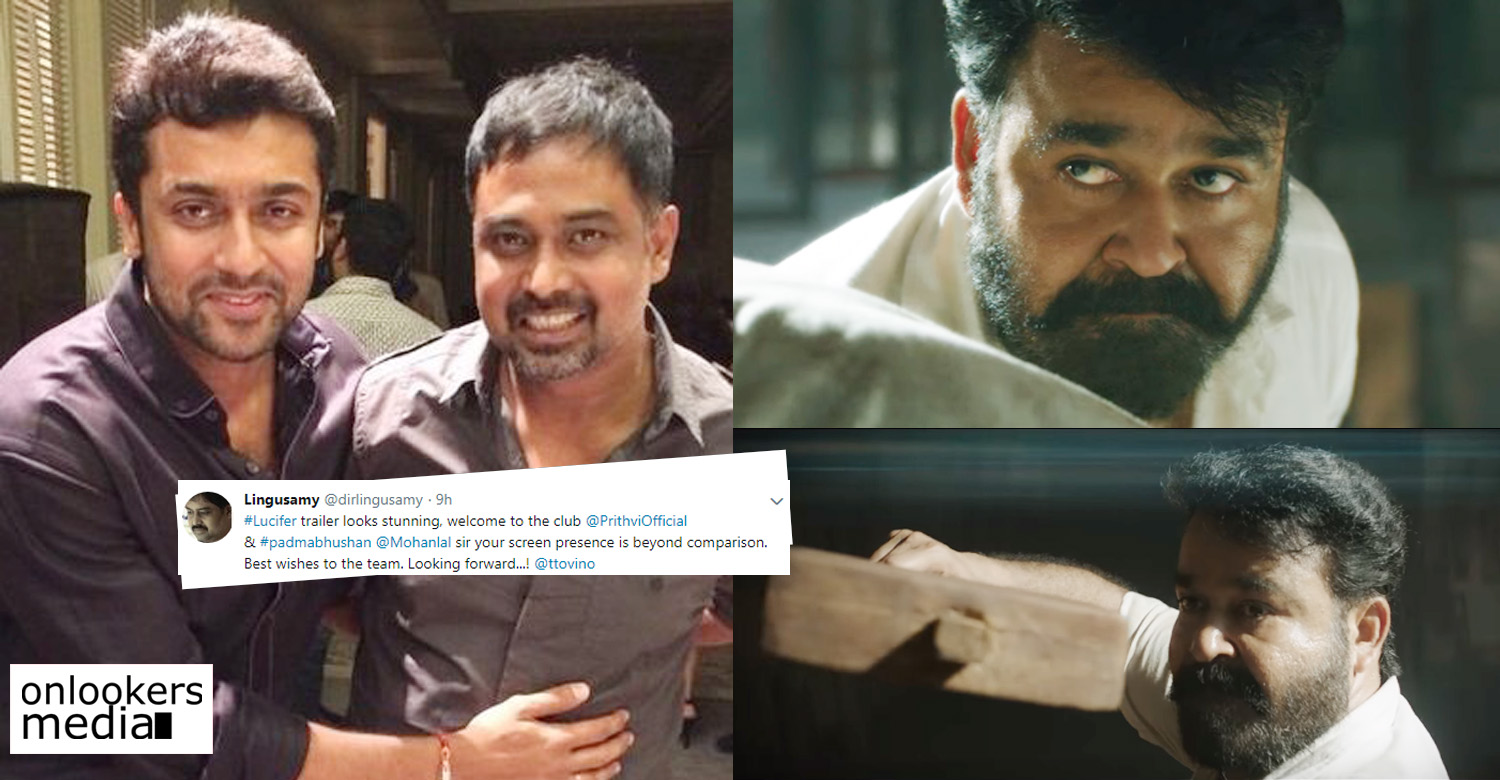 lingusamy on lucifer trailer,lingusamy,director lingusamy,lingusamy about lucifer trailer,lingusamy about mohanlal after watching lucifer trailer,lingusamy's latest news,director lingusamy's news,mohanlal,mohanlal's news,mohanlal's latest news,prithviraj,prithviraj sukumaran,actor prithviraj's news,actor prithviraj's latest news,lucifer malayalam movie latest news