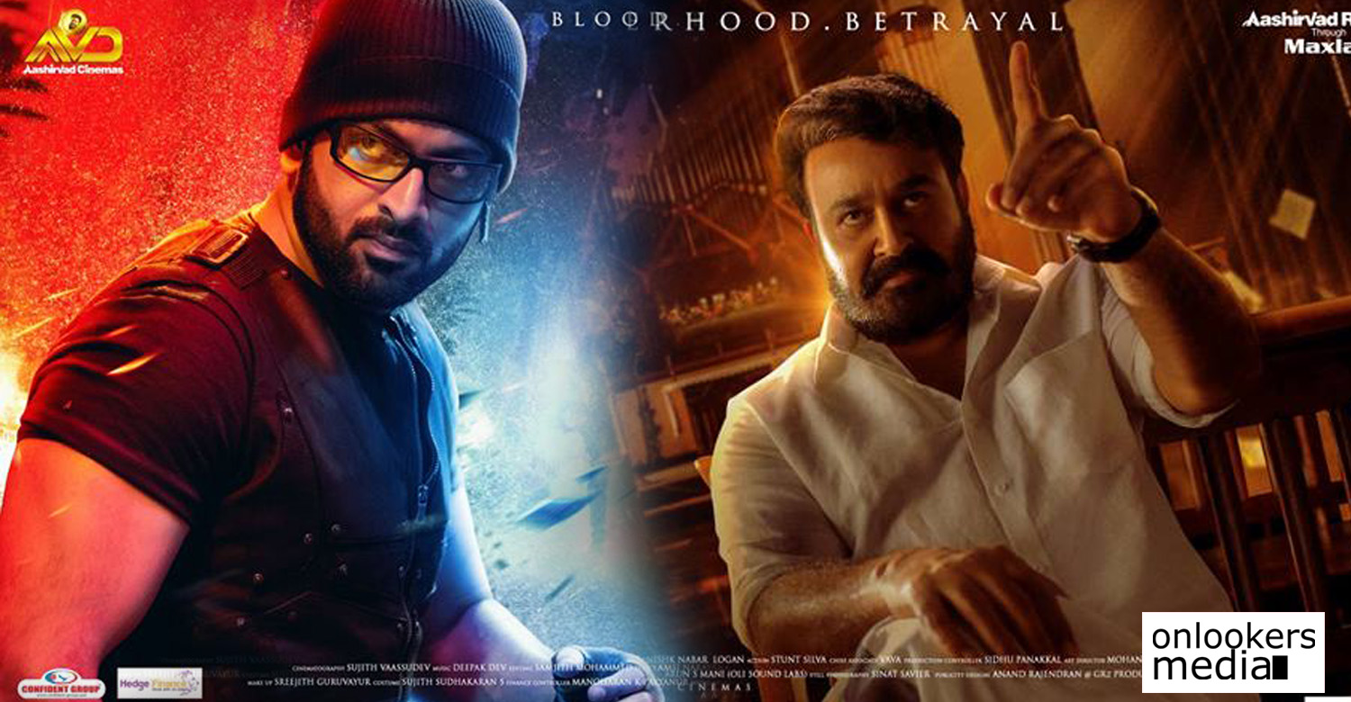 lucifer,lucifer character poster,prithviraj sukumaran,mohanlal,lucifer news,lucifer movie updates,lucifer movie latest news,actor prithviraj in lucifer,lucifer movie prithviraj mohanlal stills,prithviraj sukumaran in lucifer,prithviraj's lucifer character poster,prithviraj in mohanlal's lucifer