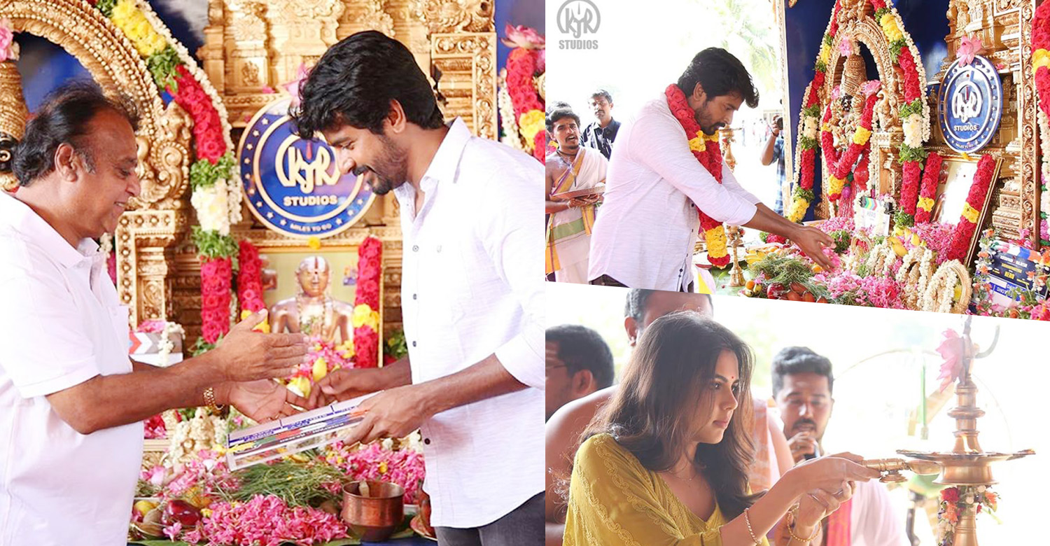 sivakartikeyan,sivakarthikeyan's new movie,sivakarthikeyan's new movie pooja stills,sivakarthikeyan ps mithran new movie,hero,hero new tamil movie,hero sivakarthikeyan new movie,kalyani priyadarshan,arjun,irumbuthirai fame ps mithran new movie,sivakarthikeyan kalyani priyadarshan  new movie