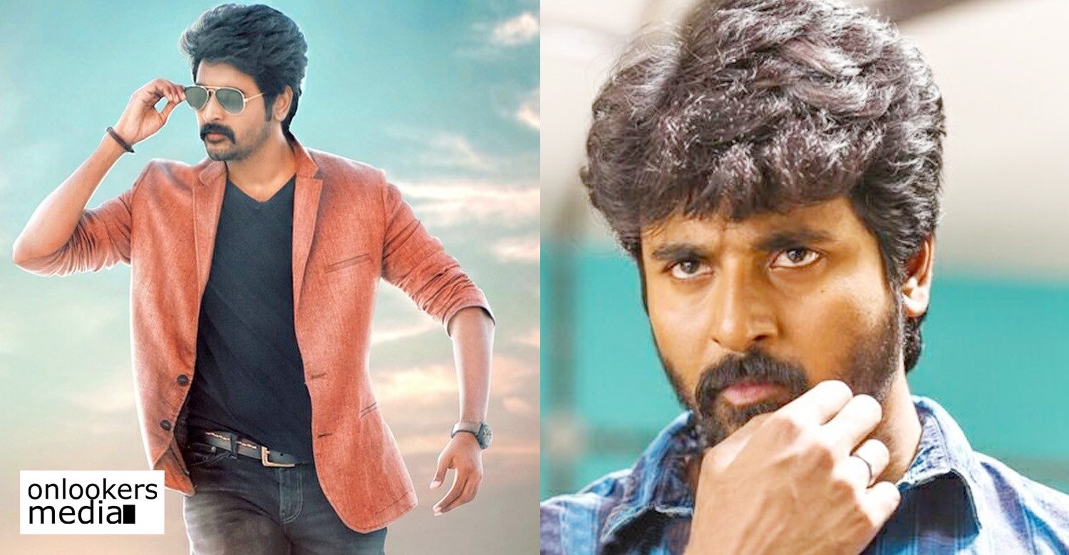 sivakarthikeyan,tamil actor sivakarthikeyan,director pandiraj,director pandiraj's new movie,pandiraj's new project,sivakarthikeyan director pandiraj new movie,tamil actor sivakarthikeyan's news,actor sivakarthikeyan director pandiraj news,actor sivakarthikeyan's updates,actor sivakarthikeyan's images,sivakarthikeyan's stills