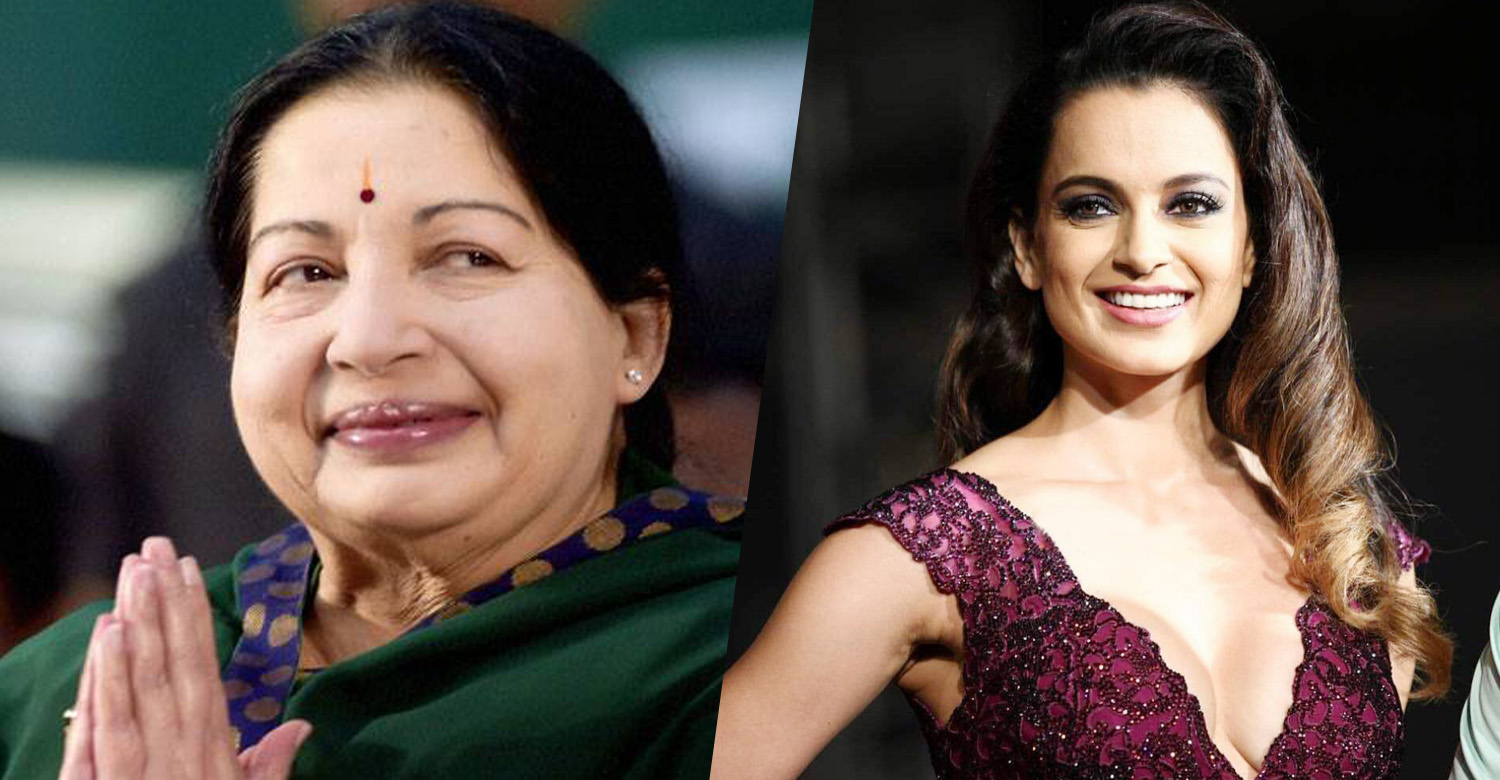 Kangana Ranaut,actress Kangana Ranaut,Kangana Ranaut's news,Kangana Ranaut's latest news,bollywood actress Kangana Ranaut,Kangana Ranaut in jayalalithaa biopic,Kangana Ranaut in thalaivi,Kangana Ranaut as jayalalithaa,Kangana Ranaut jayalalithaa,thalaivi Kangana Ranaut in jayalalithaa's biopic,Kangana Ranaut's new movie,jayalalithaa's life story movie,jayalalithaa's biopic movie