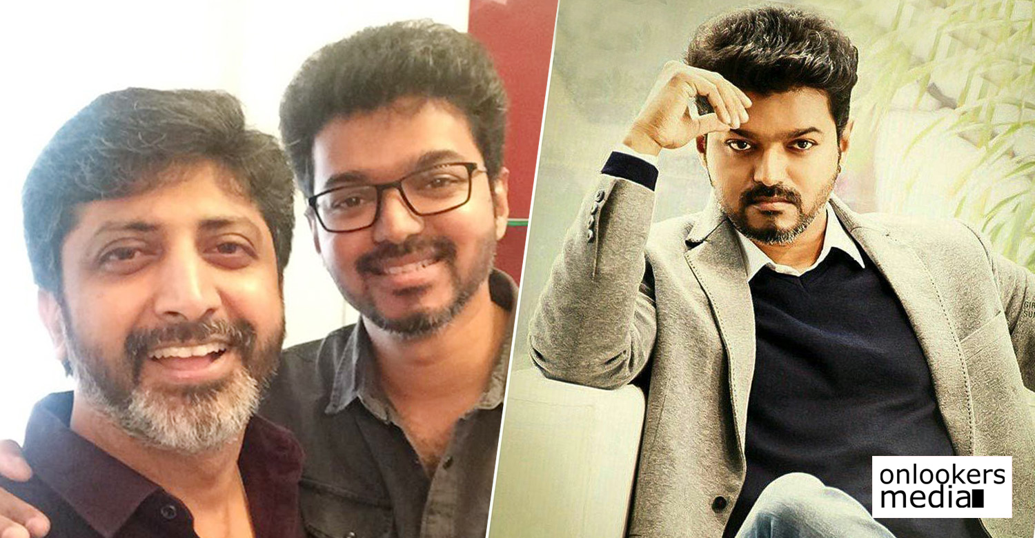 actor vijay,actor vijay's news,actor vijay's updates,thalapathy vijay's news,thalapathy vijay's latest news,