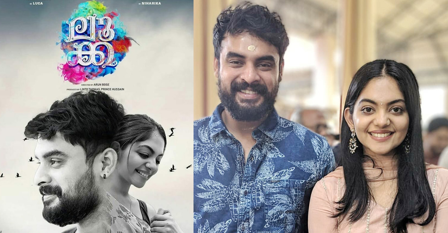 luca,luca movie,luca movie news,luca malayalam movie,tovino thomas,tovino thomas and ahaana krishna in luca,,tovino,ahaana krishna,luca movie pack up,luca movie updates,luca movie latest news,tovino thomas ahaana krishna movie,luca tovino thomas movie