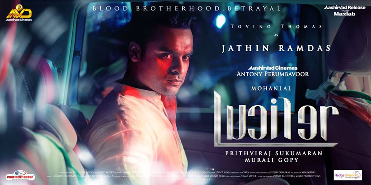 tovino thomas,tovino,tovino thomas in lucifer.tovino in lucifer,actor tovino thomas lucifer movie stills,tovino stills from lucifer movie,mohanlal,actor tovino thomas news,tovino thomas lucifer movie character poster,lucifer movie tovino's character,lucifer movie tovino's role,prithviraj sukumaran