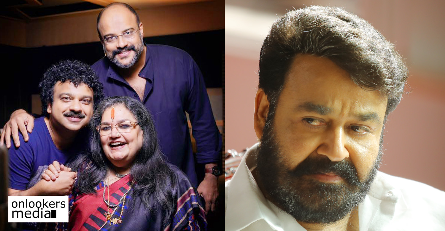 Lucifer,Lucifer updates,usha uthup,singer usha uthup,singer usha uthup's news,usha uthup's latest news,usha uthup lucifer movie,singer usha uthup's new movie,mohanlal,prithviraj,deepak dev,murali gopy