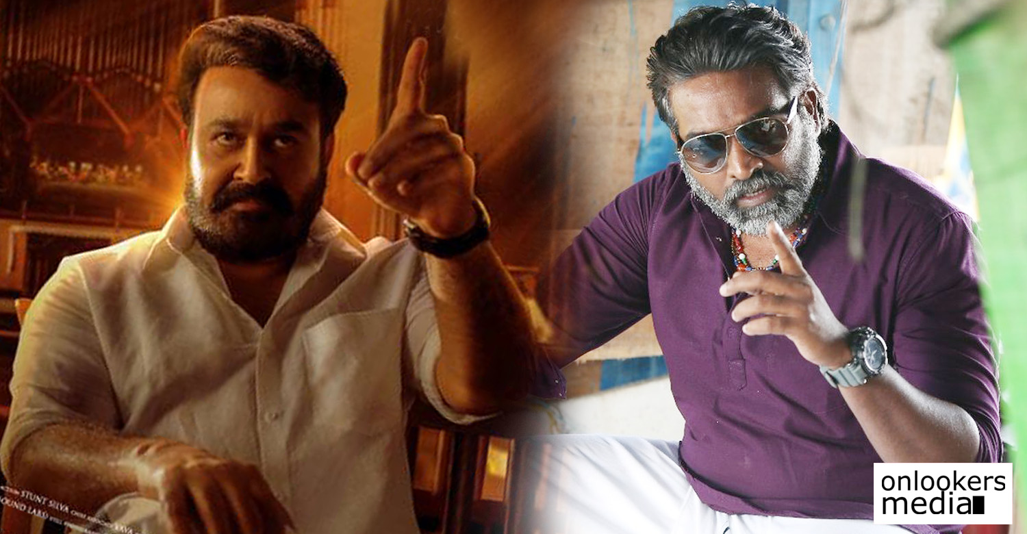 makkal selvan,vijay sethupathi,tamil actor vijay sethupathi,vijay sethupathi's news,vijay sethupathi and mohanlal image,vijay sethupathi's latest news,vijay sethupathi's updates,lucifer,lucifer malayalam movie news,lucifer movie guest role tamil actor,vijay sethupathi in lucifer,vijay sethupathi in mohanlal's movie,vijay sethupathi's malayalam movie,vijay sethupathi and mohanlal's stills,mohanlal,prithviraj,vijay sethupathi in mohanlal's new movie,lucifer movie cameo role tamil actor