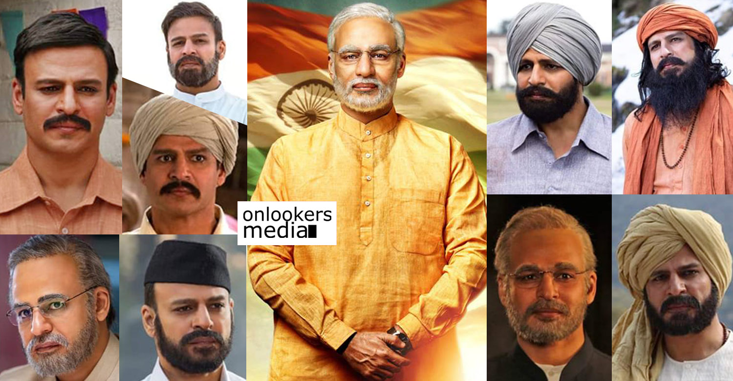 Vivek Oberoi,bollywood actor Vivek Oberoi,actor Vivek Oberoi,Vivek Oberoi's news,Vivek Oberoi's latest news,Vivek Oberoi in narendra modi's biopic,Vivek Oberoi's different getup in narendra modi's biopic,Vivek Oberoi in narendra modi's biopic,pm narendra modi,narendra modi's life story movie,vivek oberoi's narendra modi biopic movie stills,vivek oberoi's narendra modi look