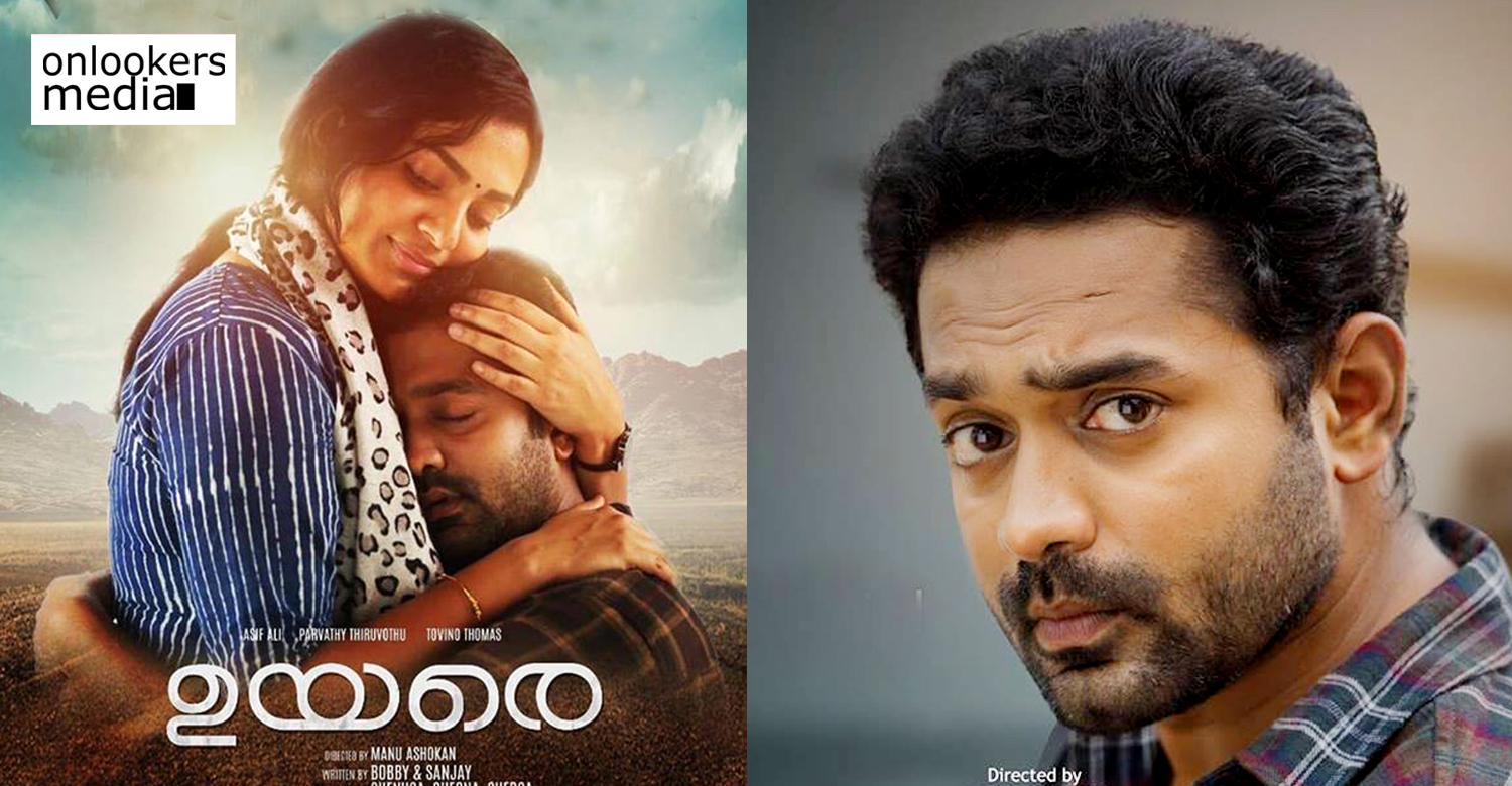 Asif Ali ,Uyare ,Asif Ali excellent performance ,Uyare collection report ,Uyare hit or flop, movie reviews ,Uyare reviews