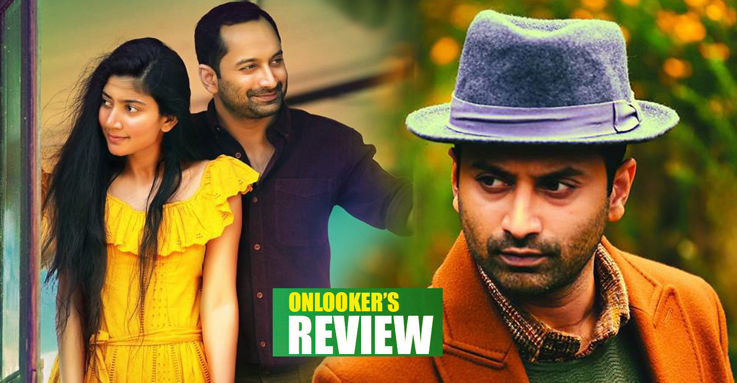 athiran,athiran review,athiran movie review,athiran malayalam movie,athiran movie poster,fahadh faasil and sai pallavi in athiran,fahadh faasil,fahadh faasil's athiran review,sai pallavi,sai pallavi's athiran review,athiran hit or flop,athiran kerala box office report