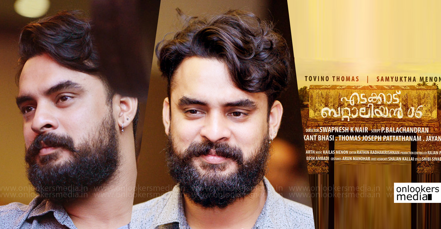 Edakkad Battalion 06 ,Edakkad Battalion 06 stills ,tovino thomas new movie ,Edakkad Battalion 06 writer ,P Balachandran new movie ,P Balachandran new tovino movie;
