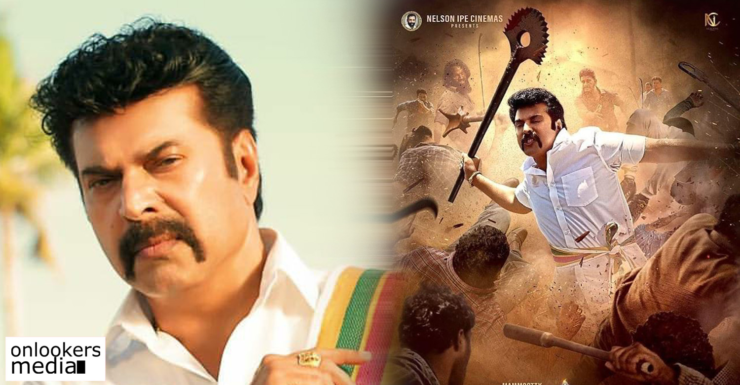 madhura raja,madhura raja news madhura raja updates,madhura raja poster,madhura raja mammootty,mammootty new movie,mammootty in madhura raja,madura raja china release,mammootty's madhura raja china release,director vysakh