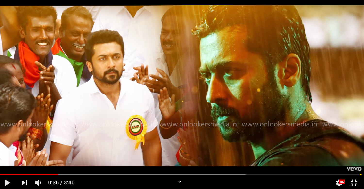 Thandalkaaran song,suriya Thandalkaaran song,NGK Thandalkaaran Lyric Video,NGK Thandalkaaran Song,Suriya NGK Thandalkaaran song,suriya's ngk song,suriya's ngk thandalkaaran song,yuvan shankar raja,selvaraghavan