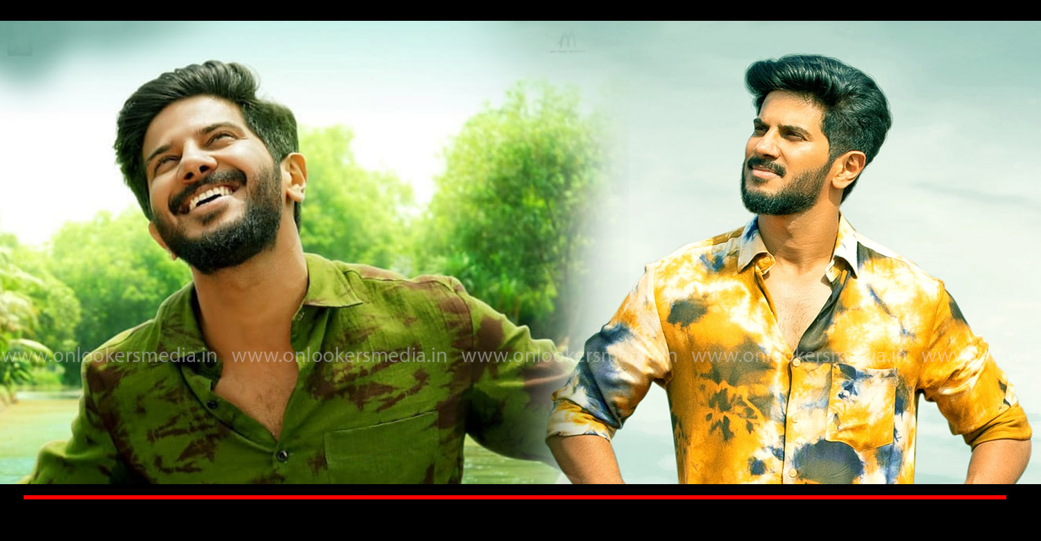 Vandhipin malore song,Vandhipin malore video song,oru yamandan vandhipin malore song,Oru Yamandan Premakadha,Oru Yamandan Premakadha movie song,dulquer salmaan,dulquer salmaan's Oru Yamandan Premakadha songs,nadhirshah,bc noufal,dulquer salmaan's latest movie songs,dulquer salmaan's new movie song,vandhipin malore song,Oru Yamandan Premakadha vandhipin malore song