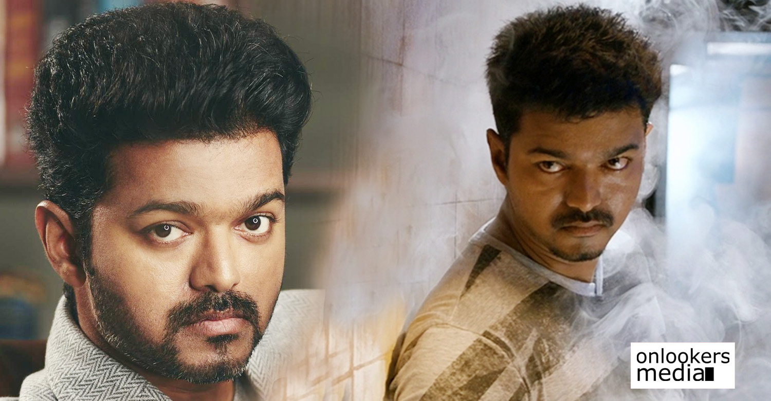 Thalapathy 63,Thalapathy 63 Title,Vijay Atlee New Movie Title,Vijay's New Movie,thalapathy vijay stills,Atlee's New Movie,Vijay 63 Title,Thalapathy 63 Updates,vaathiyar,vaathiyar vijay's new movie tilte,vaathiyar thalapathy 63 title