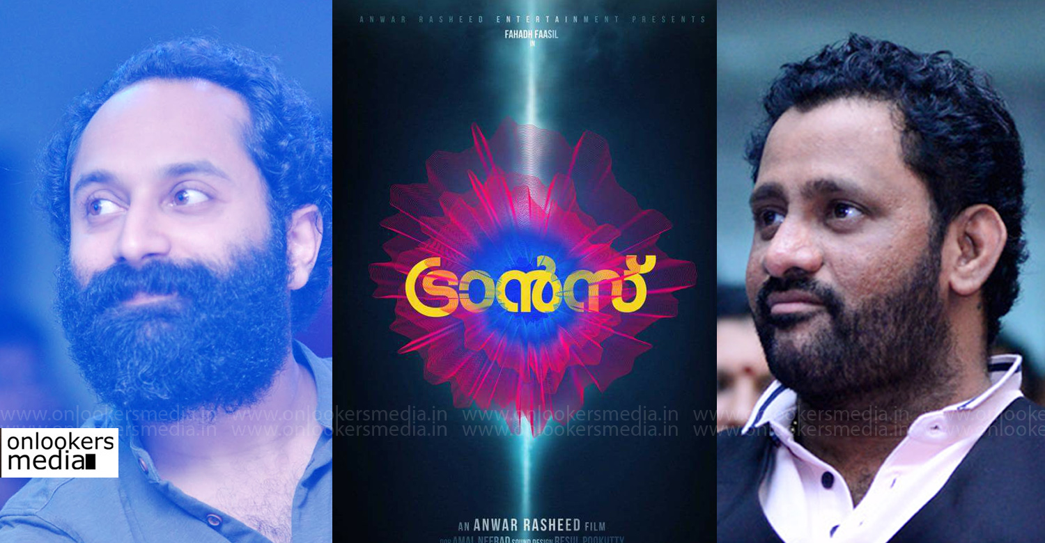 Trance ,Trance malayalam movie . Trance movie poster ,Fahadh Fassil ,Fahadh Fassil new movie ,Anwar Rasheed ,Anwar Rasheed new movie