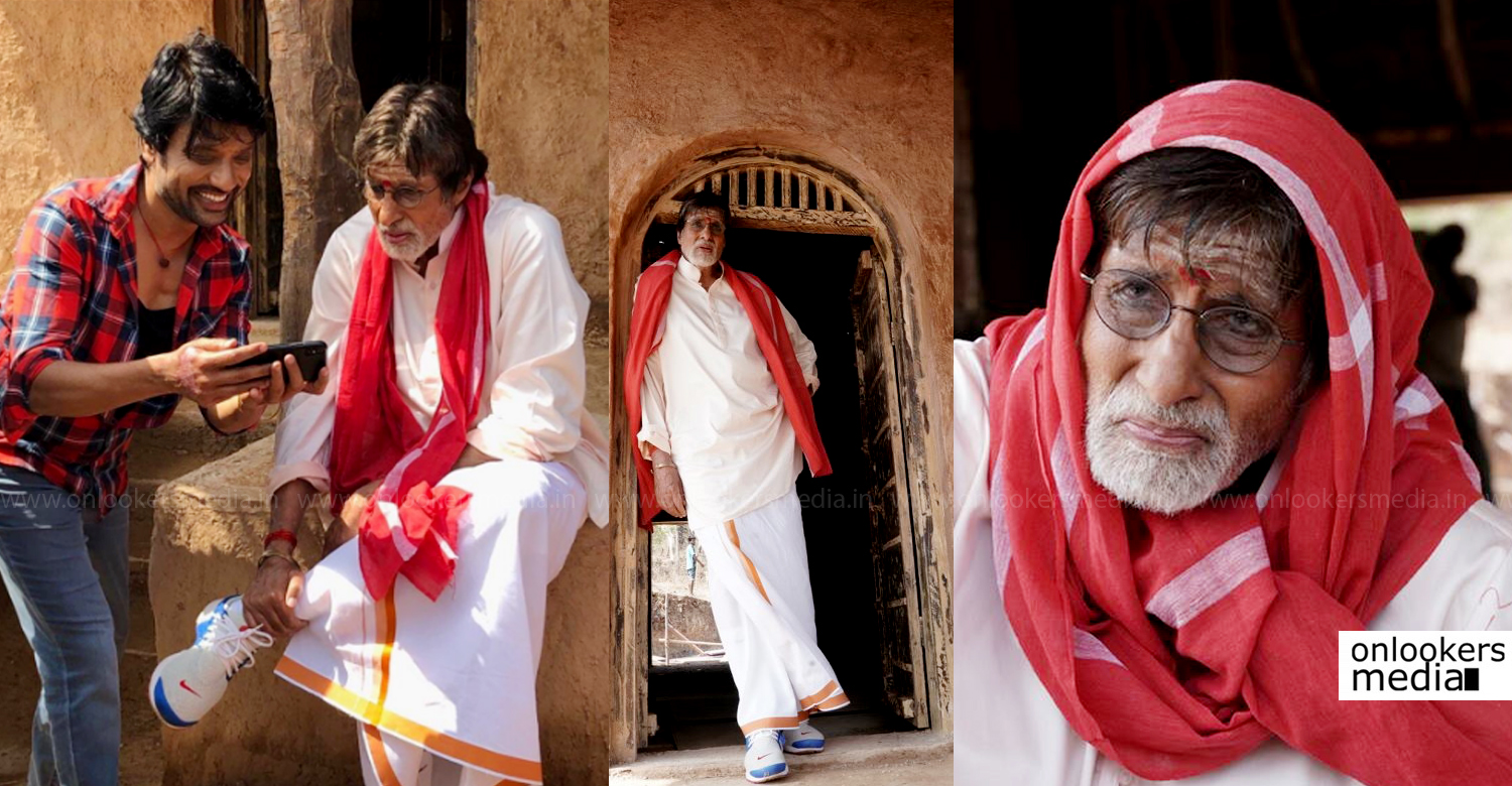 Uyarndha Manithan ,Uyarndha Manithan new movie , sj surya new movie ,Amitabh Bachchan,Amitabh Bachchan new movie look ,Amitabh Bachchan new movie poster