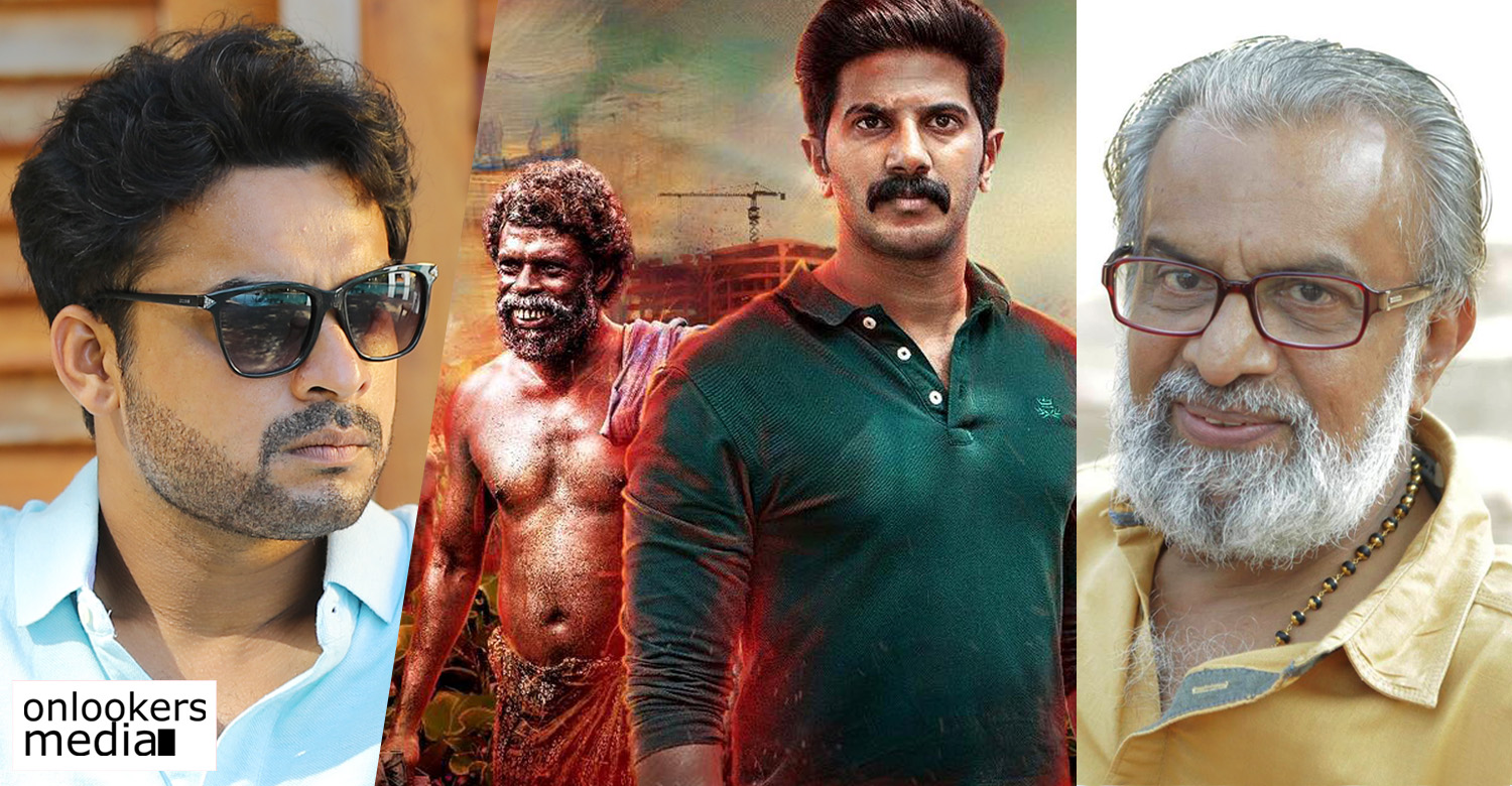 P Balachandran,Actor Writer P Balachandran,Writer P Balachandran,P Balachandran's New Movie,P Balachandran's Latest News,After Kammattipaadam P Balachandran's Next Movie,Tovino Thomas,Tovino Thomas In P Balachandran's New Movie,tovino thomas's new project,tovino thomas's news,Edakkad Battalion 06,Edakkad Battalion 06 tovino thomas p balachandran movie,Edakkad Battalion 06 new movie,Edakkad Battalion 06 movie updates