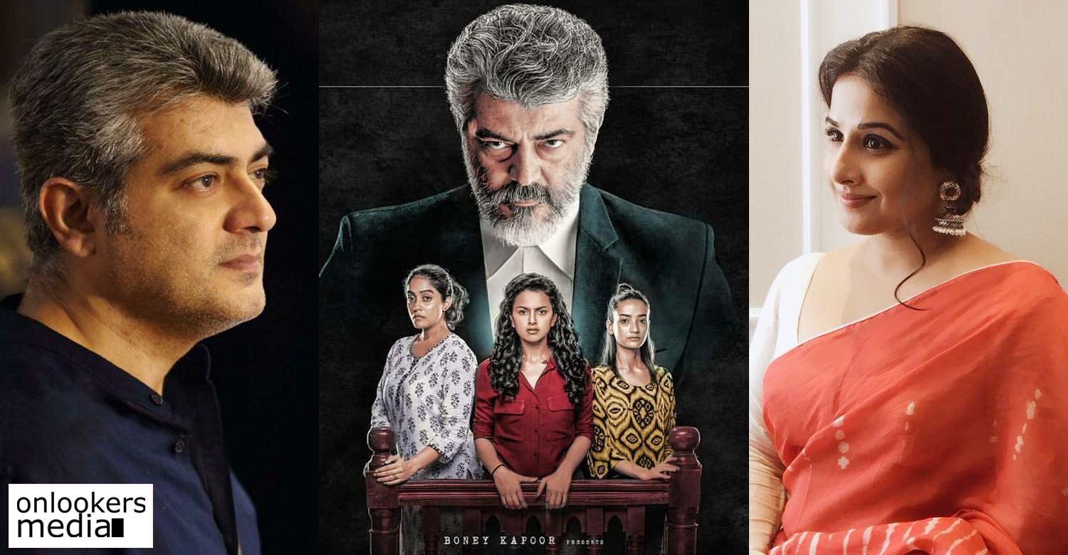 Nerkonda Paarvai,Nerkonda Paarvai updates,Nerkonda Paarvai movie,Nerkonda Paarvai tamil movie,Nerkonda Paarvai movie latest news,Nerkonda Paarvai thala ajith,Nerkonda Paarvai thala ajith vidya balan movie,thala ajith's news,thala ajith's updates,ajith kumar,bollywood actress vidya balan,h vinoth