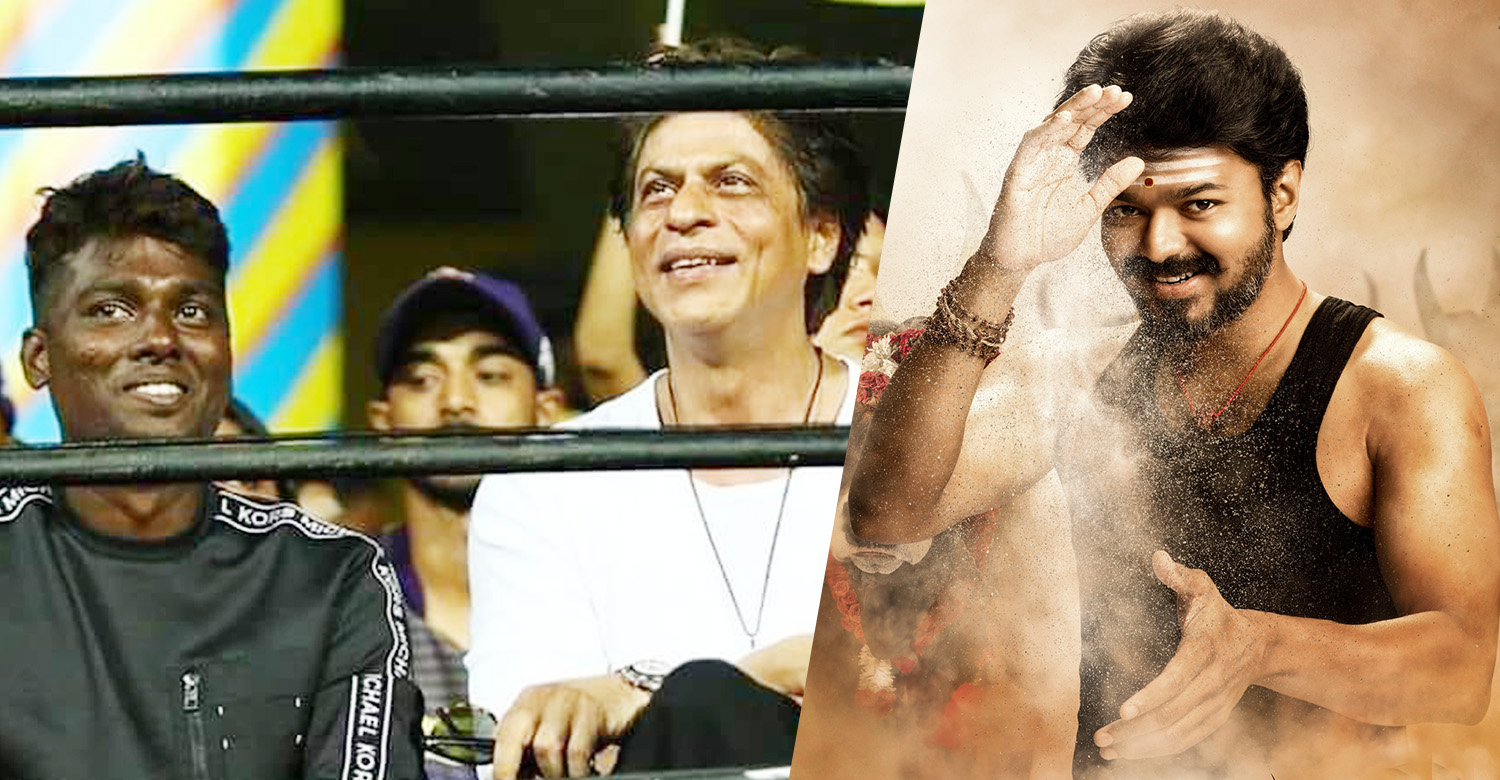 director atlee,actor shah rukh khan,bollywood actor shah rukh khan,atlee shah rukh khan latest news,actor shah rukh khan with atlee,mersal hindi remake,shah rukh khan's updates,shah rukh khan atlee mersal hindi remake,atle kumar's latest news