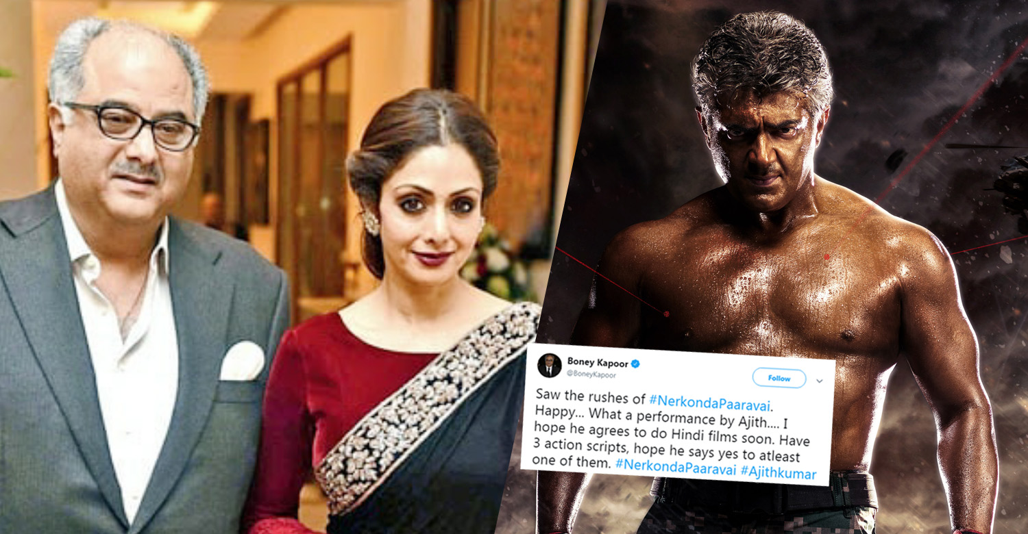 Boney Kapoor,Boney Kapoor's tweet about ajith,thala ajith,ajith kumar,thala ajith's hindi movie,Boney Kapoor Thala Ajith's Latest news,Thala Ajith's Upcoming Hindi Movie,Boney Kapoor's Latest news,thala ajith's latest news,thala ajith's updates