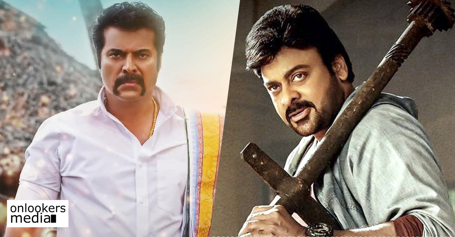 madura raja,chiranjeevi,telugu megastar chiranjeevi,chiranjeevi in madura raja telugu remake,maura raja telugu remake,madura raja news,madura raja latest news,madura raja telugu remake,mammootty,vysakh,chiranjeevi's news,actor chiranjeevi's latest news,chiranjeevi's images,chiranjeevi madura raja telugu remake