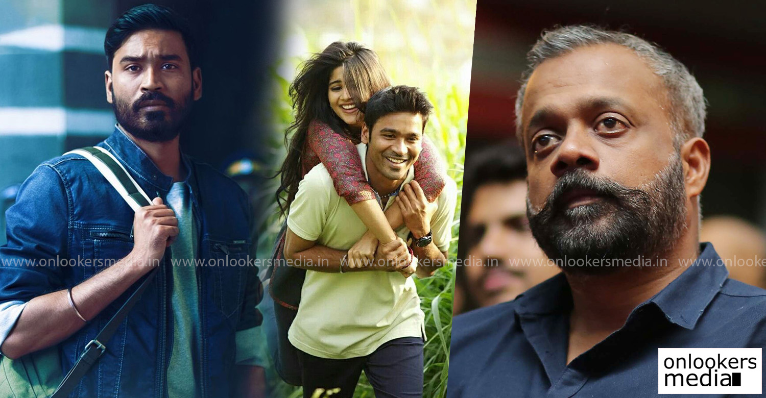 Enai Nokki Paayum Thotta,Enai Nokki Paayum Thotta news,Enai Nokki Paayum Thotta latest news,dhanush gautham menon movie,Enai Nokki Paayum Thotta updates,director gautham vasudev menon,gautham vasudev menon,actor dhanush,actor dhanush's Enai Nokki Paayum Thotta