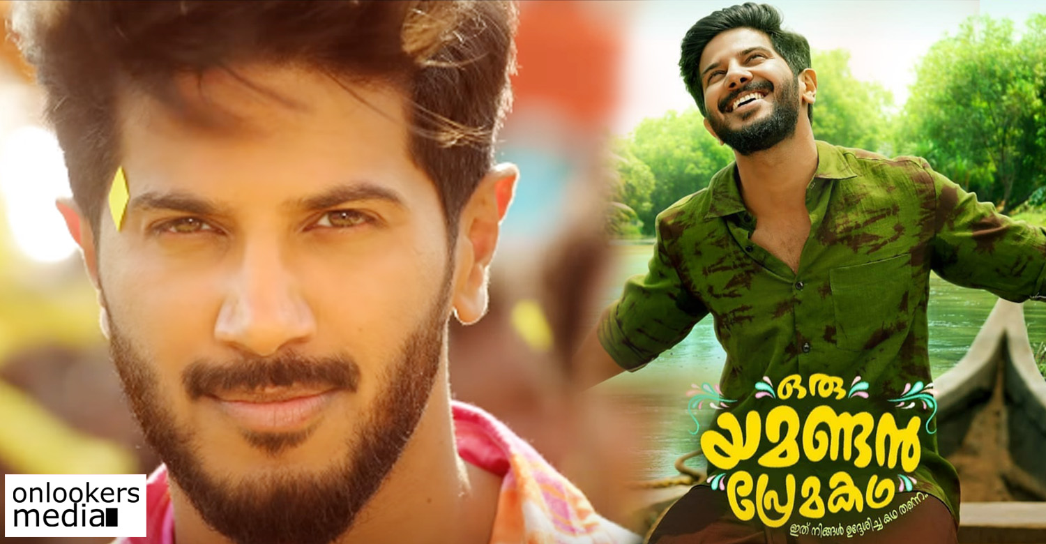 Oru Yamandan Premakadha,dulquer salmaan,dulquer salmaan's new movie,dulquer salmaan news,dulquer salmaan's latest news,dulquer salmaan's updates,dulquer salmaan about Oru Yamandan Premakadha,dulquer salmaan's speech about Oru Yamandan Premakadha,Oru Yamandan Premakadha dulquer salmaan,dulquer salmaan in Oru Yamandan Premakadha,Oru Yamandan Premakadha stills,Oru Yamandan Premakadha malayalam movie,Oru Yamandan Premakadha poster,dulquer salmaan's stills from Oru Yamandan Premakadha