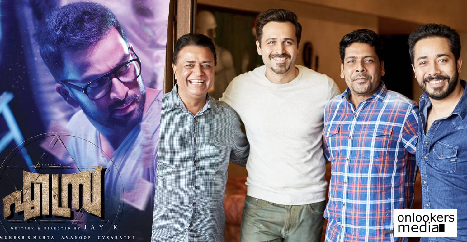 Ezra,Ezra hindi remake,emraan hashmi in hindi remake of ezra,bollywood actor emraan hashmi,actor emraan hashmi,malayalam thriller movie ezra hindi remake,director jay krishnan,emraan hashmi's latest news,emraan hashmi's updates