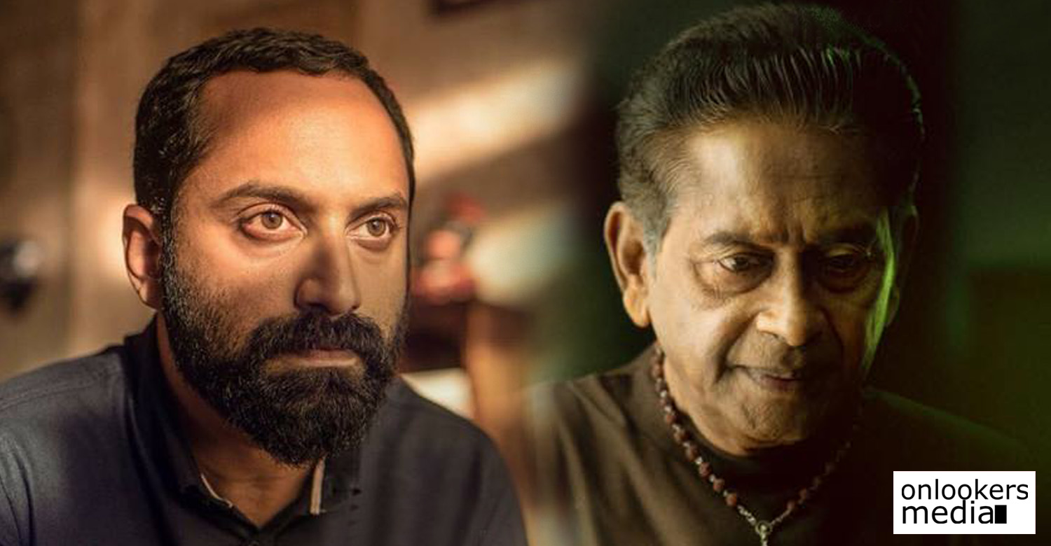fazil,director fazil,fahadh faasil,fazil and fahadh faasil's new movie,fahadh faasil and fazil's latest news,director fazil's new movie,fahadh faasil in director fazil's new movie,fahadh faasil and director fazil photos,director fazil's new movie