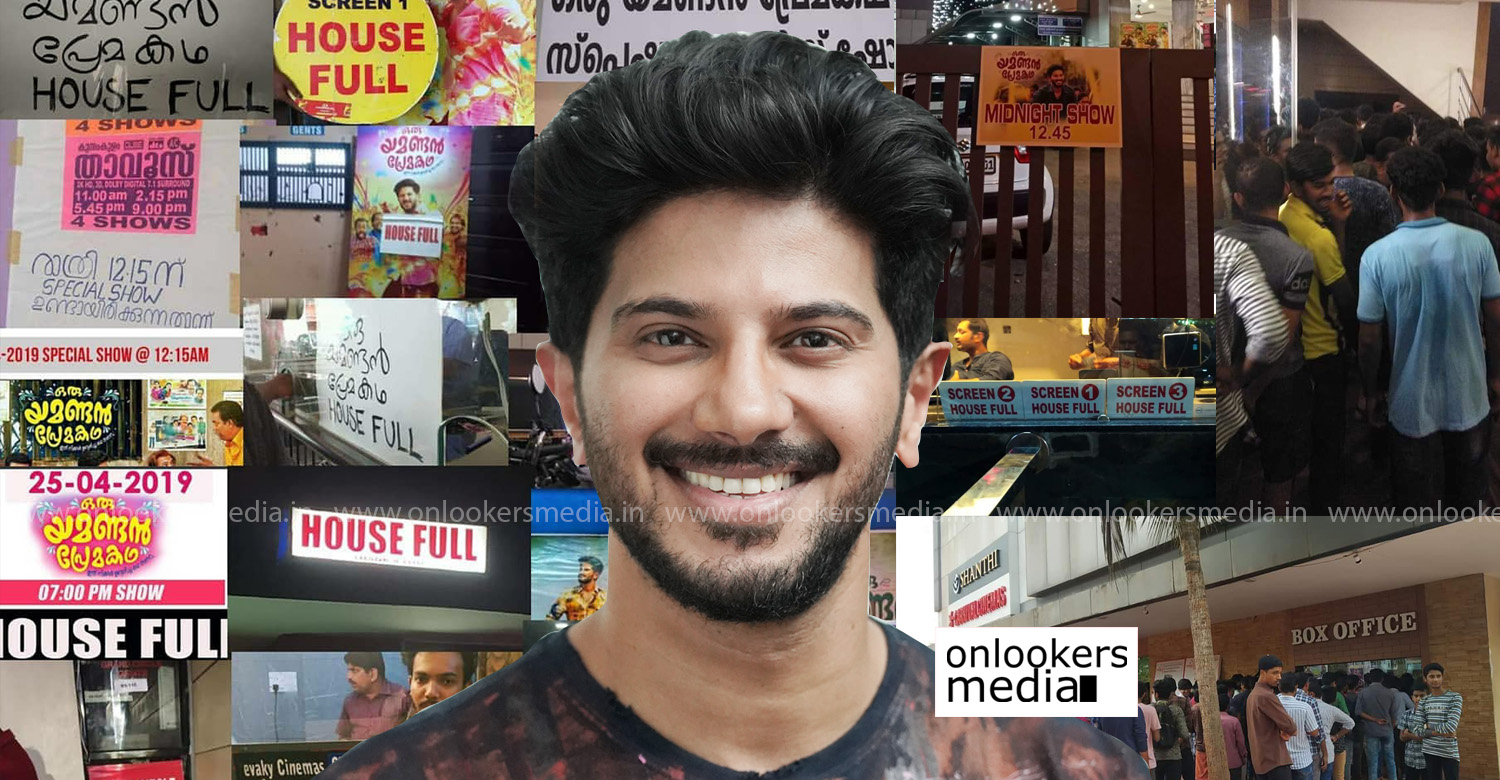 Oru Yamandan Premakadha,Oru Yamandan Premakadha Latest News,Oru Yamandan Premakadha Movie Updates,Oru Yamandan Premakadha Latest Reports,Oru Yamandan Premakadha Latest kerala Box Office Report,Dulquer Salmaan's Oru Yamandan Premakadha Hit Or Flop,Oru Yamandan Premakadha Responces,Oru Yamandan Premakadha Malayalam Movie