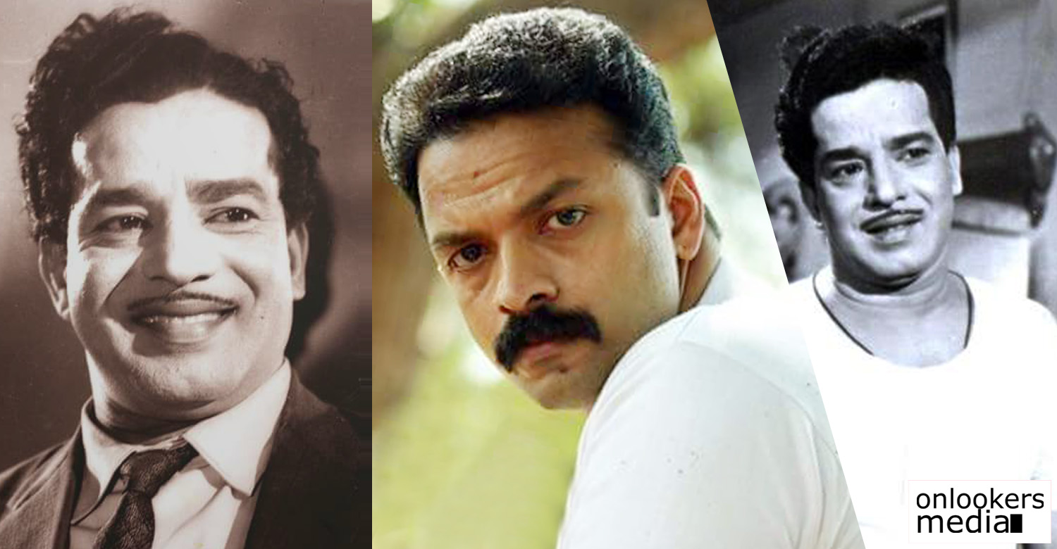 actor jayasurya,actor sathyan,sathyan mash,jayasurya sathyan mash,jayasurya as sathyan,acor sathyan's biopic,sathyan mash's biopic,actor sathyan's life story movie,jayasurya's updates,jayasurya's movie news,jayasurya actor sathyan latest news