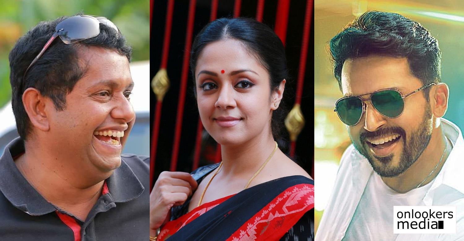 Jeethu Joseph,Jeethu Joseph's New Tamil Movie,Karthi And Jyothika In Jeethu Joseph's Movie,tamil actor karthi,actor karthi's updates,actor karthi's latest news,karthi jyothika movie,actress jyothika,jyothika's new movie,jyothika's next movie,Jeethu Joseph jyothika karthi movie