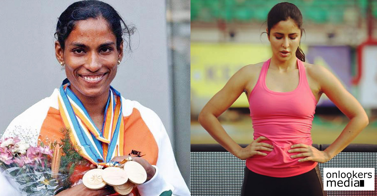 athlete pt usha,athlete pt usha's biopic movie,bollywood actress katrina kaif,katrina kaif pt usha latest news,katrina kaif in pt usha's biopic,pt usha's biopic,actress katrina kaif's latest news,katrina kaif as pt usha,katrina kaif as athlete pt usha
