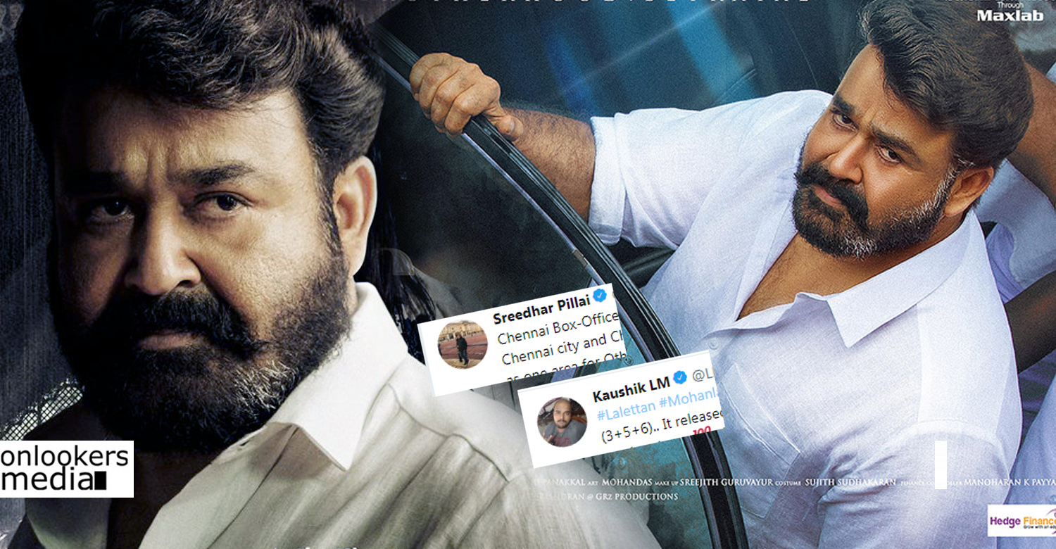 Lucifer , Lucifer review ,Lucifer hit or flop ,Lucifer collection report ,Lucifer mohanlal movie ,Lucifer tamil nadu collection