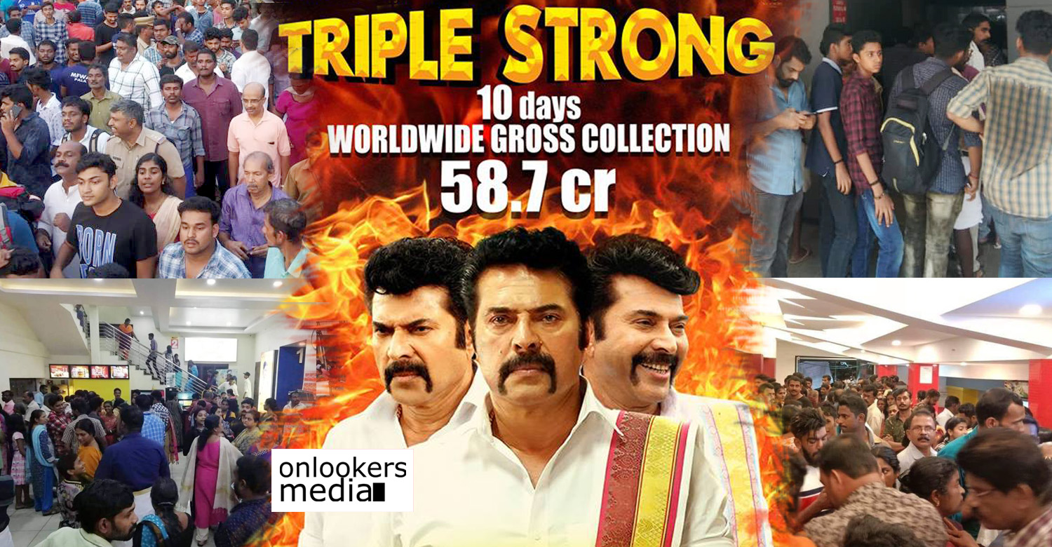 50 crore club malayalam movies,madhura raja 50 crore club,mollywood 50 crore,mammootty hit movies,madhura raja tottal collection report,50 crore indian movies,mammootty's 50 crore movies,madhura raja latest world box office collection