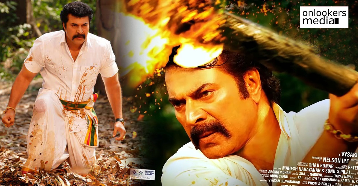 madhura raja,madhura raja first day collection,madhura raja first day gross collection,madhura raja first day collection report,madhura raja first day world box office collection,madhura raja collection,madhura raja updates,mammootty's madhura raja first day collection,director vysakh,madhura raja poster