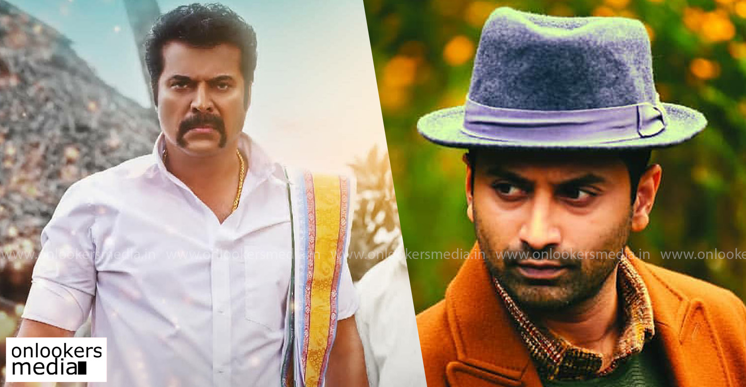 mammootty,mammootty's news,mammootty's updates,mammootty's vishu release,madura raja,mammootty and fahadh faasil stills,madura raja news,madura raja release,fahadh faasil,fahadh faasil's new release,fahadh faasil's new movie,fahadh faasil athiran movie,madura raja athiran movie,kerala box office vishu releases,vishu releases malayalam movies,fahadh faasil mammoottylatest news