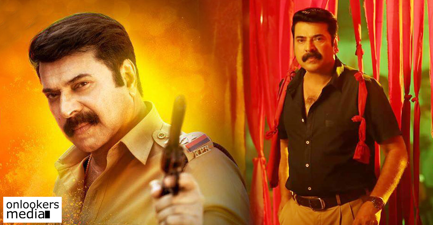 unda,unda malayalam movie,unda film,unda mammootty movie,unda movie updates,unda movie news,mammootty's eid release,mammootty's new movie,mammootty''s stills photos,mammootty in unda,khalid rahman