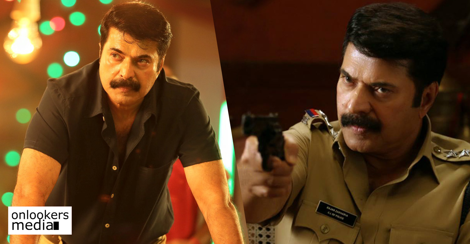 unda first look announcement date,unda movie news,unda the film,unda movie updates,mammootty,mammootty's unda first look release date,khalid rahman,mammootty in unda,mammootty's unda movie